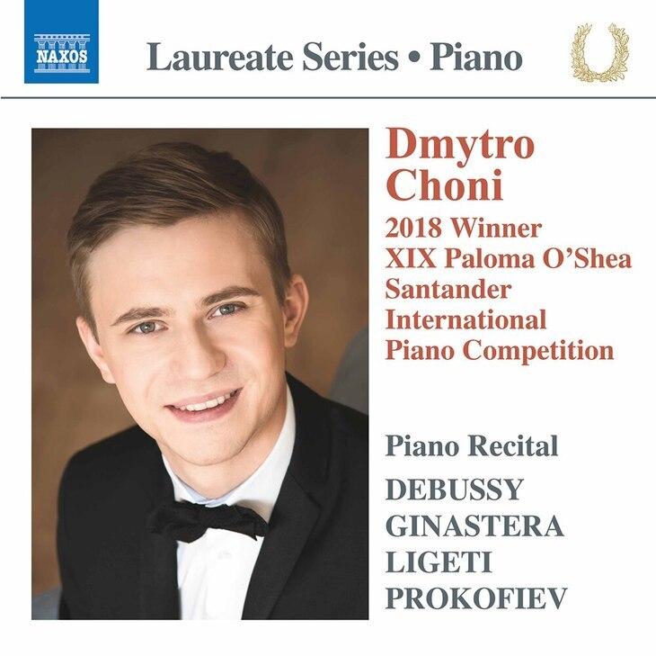 Debút discográfico del pianista Dmytro Choni, primer premio del Concurso Santander Paloma O'Shea